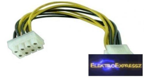 72 347 Adapter,átalakító tápkábel, 4 tűs ATX12V dugalj > 8 tűs EPS12V dugó 0,2 m.